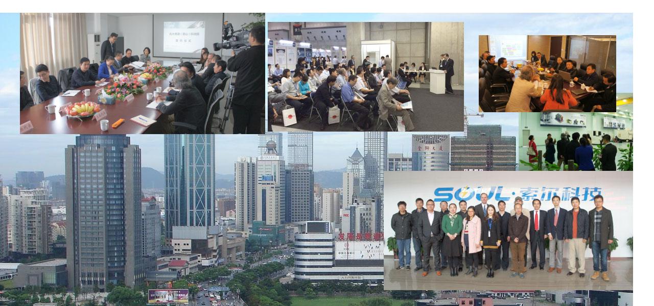 製品のアジア中心とした海外展開をサポートする
